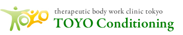 therapeutic body work clinic tokyo TOYO Conditioning